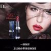 Dior 迪奥 烈焰蓝金唇膏 多色¥189包邮包税