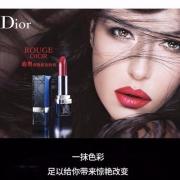 Dior 迪奥 烈焰蓝金唇膏 多色