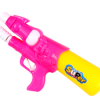 千奇坊 儿童小号压力水枪玩具¥6.80 3.5折 比上一次爆料上涨 ¥1