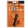 ATSUGI 厚木 TIGHTS系列 140D 发热连裤袜 2双装97元
