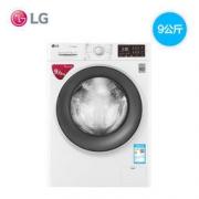 7日0点:LG 臻净系列 WD-BH451D0H 9公斤 滚筒洗衣机