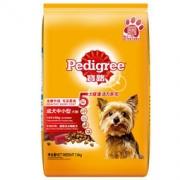 Pedigree 宝路 牛肉味 中小型成犬粮 7.5kg99元包邮