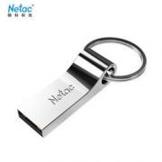Netac 朗科 U275 32G 全金属创意迷你U盘34.9元