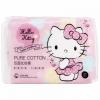 Hello Kitty 化妆卸妆棉240枚15元(赠资生堂四件套)