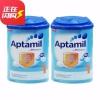 Aptamil  爱他美 婴幼儿奶粉 1段 800g*2罐¥179包邮
