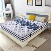 SLEEMON 喜临门 深睡plus 乳胶弹簧床垫 180*200*25cm