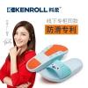 科柔 Kenroll 专利防滑居家 儿童拖鞋78元包邮家年华价
