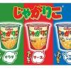 Calbee卡乐比薯条杯装 58g×12杯 红色芝士味秒杀特价1160日元(约¥70)