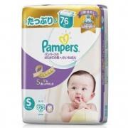 Pampers 帮宝适 特级棉柔 婴儿纸尿裤 S76片