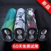 Sansui 山水 T8 便携式蓝牙音箱 多色¥168包邮(需领¥20优惠券)