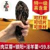 燕麟庄 新疆野生肉苁蓉+锁阳+淫羊藿 共350g¥19.8包邮(需领¥40优惠券)