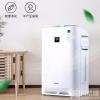 Sharp 夏普 KC-BB30-W1 加湿型净离子群空气净化器 送¥119前置滤网棉¥1589包邮包税(需领¥410优惠券)