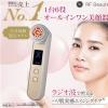 2017新品!YA-MAN 雅萌 HRF20N 射频光波美容仪秒杀特价37860日元,约¥2272