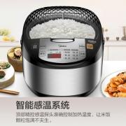 美的 MB-FB40Simple301 智能电饭煲锅 4L¥249
