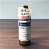 COSME榜上常客,TUNEMAKERS 神经酰胺质原液保湿乳液 120mlPrime会员凑单到手约¥135