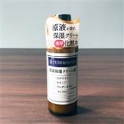 COSME榜上常客,TUNEMAKERS 神经酰胺质原液保湿乳液 120ml