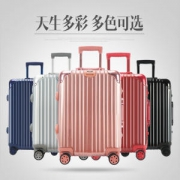 5IT5 20-29寸 行李箱 万向轮拉杆箱 20寸