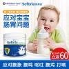 Nutrition Care 苏芙拉 解决宝宝乳糖不耐受腹泻吐奶168元包邮包税
