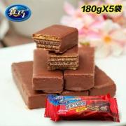真巧 巧克力涂层威化饼干 500g