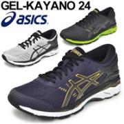 ASICS 亚瑟士 GEL-KAYANO 24 男士跑鞋降至8010日元(约¥477)