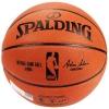 SPALDING 斯伯丁 74-569Y 牛皮材质 专业标准比赛篮球638元包邮(双重优惠)