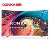 KONKA 康佳 LED49UC3 49英寸 超薄曲面智能电视2599元包邮(49元定金)