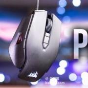 Corsair 海盗船 M65 PRO RGB 游戏鼠标 12000DPI Prime会员免费直邮含税