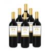 GUARDIAN 皇家金狮红葡萄酒 750ML*6116元含税包邮