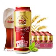 Barbarossa 凯尔特人 红啤酒 500ml*24听 整箱装79元