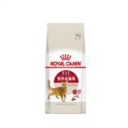 ROYAL CANIN 皇家 F32理想体态 成猫粮 15kg