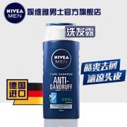 妮维雅(NIVEA)  男士0硅油强韧健发洗发露250ml¥20