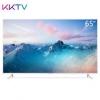 KKTV U65MAX 65英寸4K HDR MEMC 人工智能语音36核液晶平板智能电视机金属旗舰版 康佳出品 银色3999元包邮