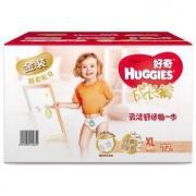 HUGGIES 好奇 金装 婴儿成长裤 XL号 72片 *4件366元包邮