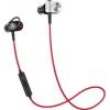 MEIZU 魅族 EP51 运动蓝牙耳机149元包邮