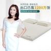 刘涛代言 玺堡 泰国天然乳胶 床垫 5cm厚度698元包邮平常1198元