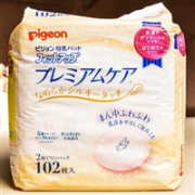 Pigeon贝亲哺乳期防溢乳垫 102片新低价726日元,约¥44