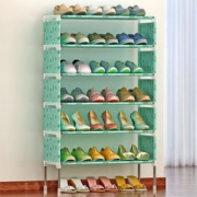 Etam 艾格 K127 时尚多层鞋架