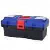 WORKPRO 万克宝 W083026N 塑料手提工具箱9.9元包邮