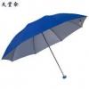 天堂伞雨伞晴雨伞银胶18.9元包邮(券后)