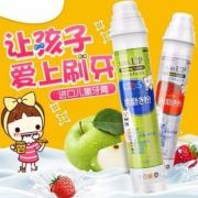 Nano-Up 纳弗拉 按压式可吞咽儿童牙膏 草莓味100g+苹果味100g