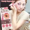 手残党必备:日本Beauty Impression 初埋线效果双眼皮定型胶水笔 2ml补货特价1407日元,约¥83