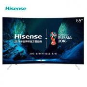 Hisense 海信 EC880UCQ 曲面液晶电视 55英寸