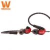 Westone 威士顿 W40 入耳式HiFi降噪耳机2298元包邮(需用券)