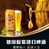 WAIDMANN'S BRAU 猎人 小麦啤酒 500ml*18听*3件¥165.9(3件7折)