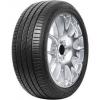 Michelin 米其林 PRIMACY 3ST 浩悦 225/45R17 94W轮胎 *2件1628元(合814元/件)