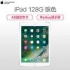 Apple iPad MP2J2CH/A 9.7英寸 平板电脑(128G WLAN 银色)3088元包邮