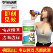 Medicura 槑德 解酒护肝胶囊 60粒*4瓶