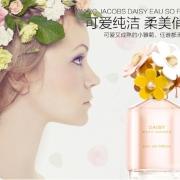 Marc Jacobs 清甜雏菊女性淡香水 75ml