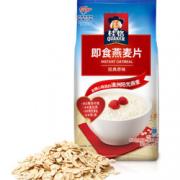 QUAKER 桂格 快煮燕麦片1000g   11.85元(2件7.5折)¥11.85 5.5折