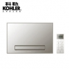 KOHLER 科勒 K-77283T-MZ 多功能集成吊顶浴霸 +凑单品1683.2元包邮(双重优惠)